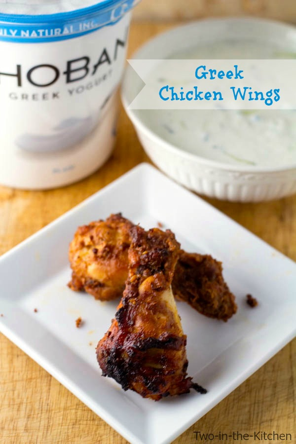Greek Chicken Wings  Two in the Kitchen v