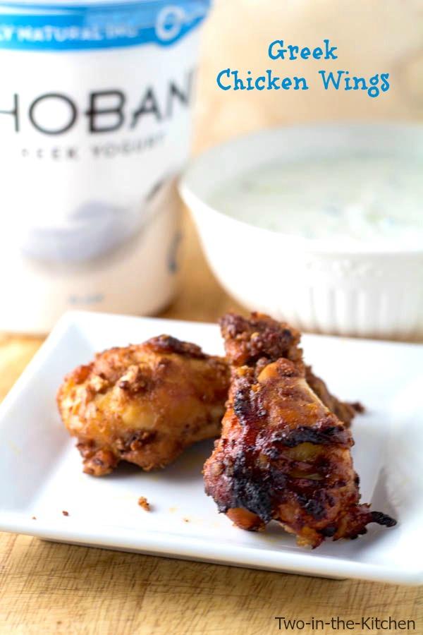 how to make preseasoned chicken wings crisp